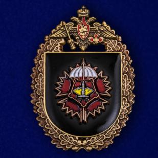 Знак 3-я отдельная бригада спецназа ГРУ
