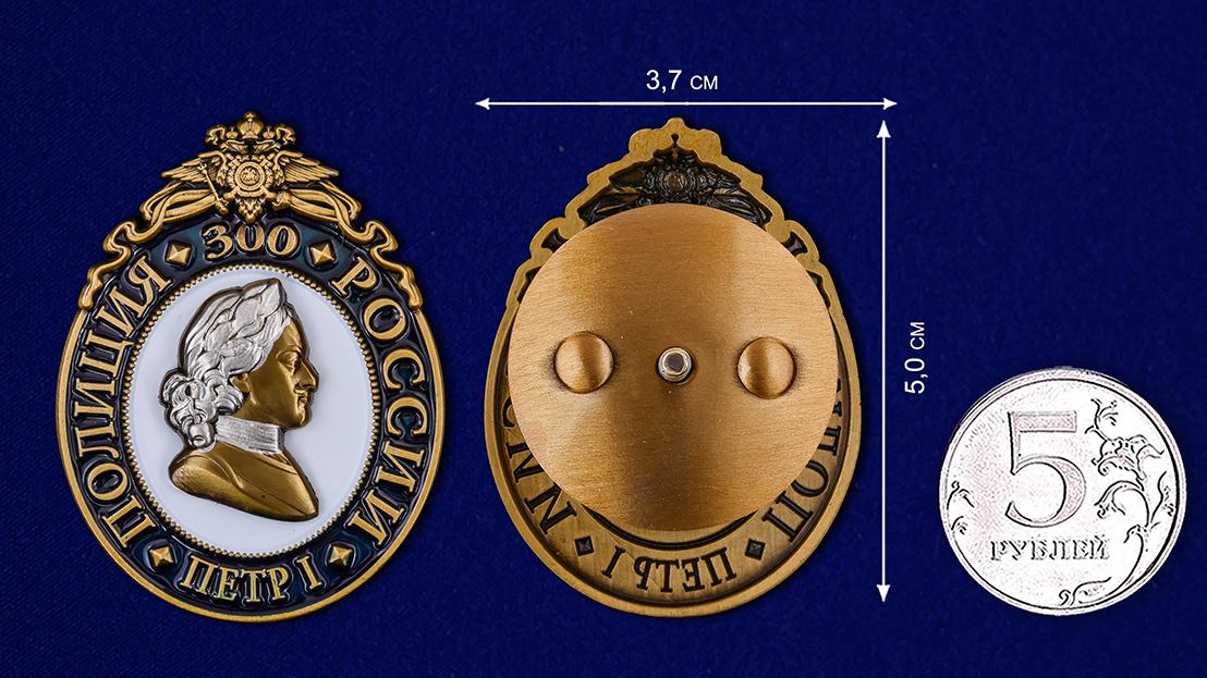 """Нагрудный знак """"300 лет полиции"""" - размер"""
