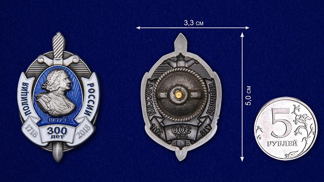 """Нагрудный знак """"300 лет полиции России"""" в бордовом футляре из флока - сравнительный вид"""