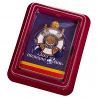 """Нагрудный знак """"300 лет полиции России"""" в футляре с покрытием из флока"""