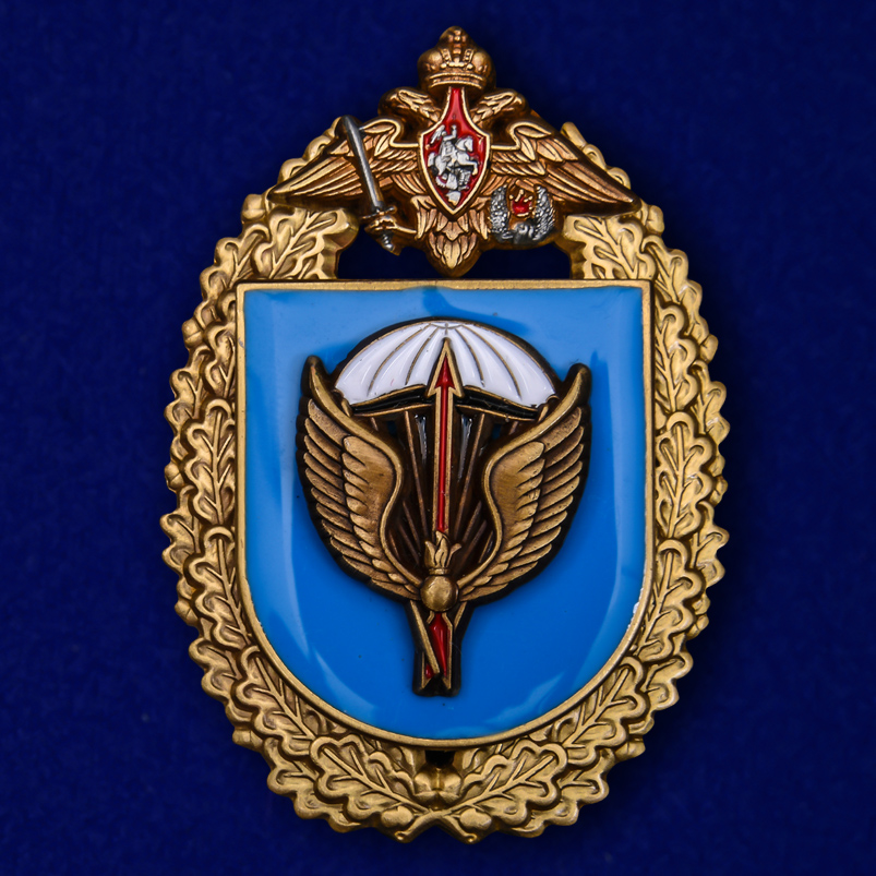 Знаки воинских частей