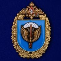 """Нагрудный знак """"31-я отдельная гвардейская десантно-штурмовая бригада""""(в/ч 73612)"""