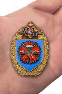 """Нагрудный знак """"45-й разведполк СпН ВДВ"""" в наградном футляре с доставкой"""