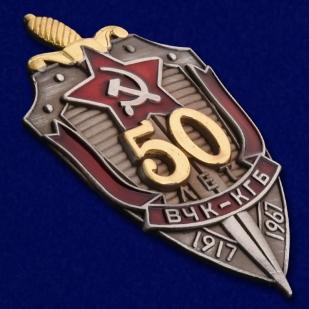 Нагрудный знак 50 лет ВЧК-КГБ