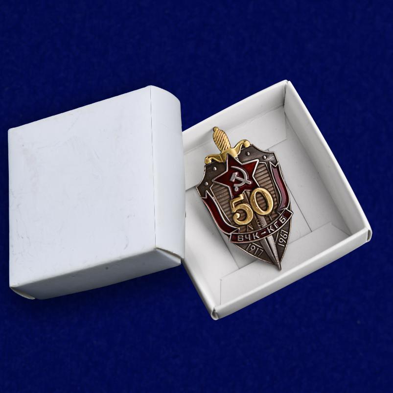 Нагрудный знак 50 лет ВЧК-КГБ с доставкой