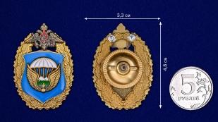 """Нагрудный знак """"7-я гвардейская десантно-штурмовая дивизия ВДВ"""" - сравнительный размер"""