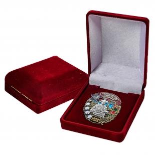 Нагрудный знак 81 Термезский ордена Красной Звезды пограничный отряд - в футляре