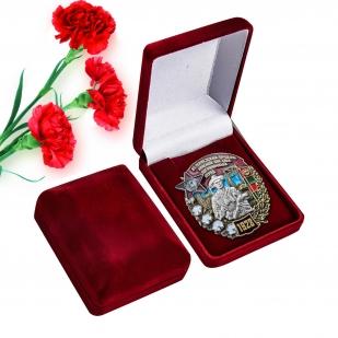 Нагрудный знак 81 Термезский ордена Красной Звезды пограничный отряд