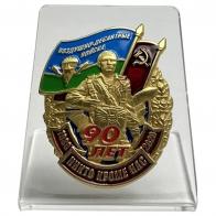 Нагрудный знак 90 лет Воздушно-десантным войскам на подставке