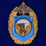 """Нагрудный знак """"98-я гвардейская воздушно-десантная дивизия ВДВ"""""""