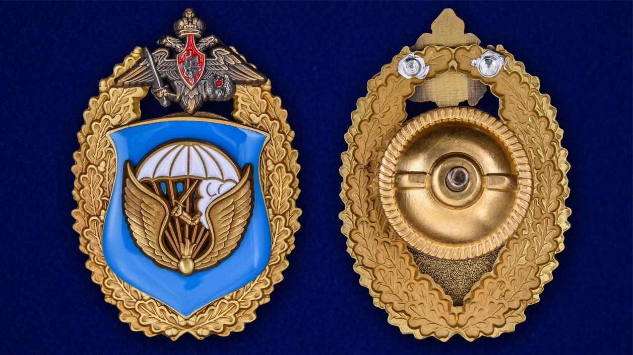 """Нагрудный знак """"98-я гвардейская воздушно-десантная дивизия ВДВ"""" - аверс и реверс"""