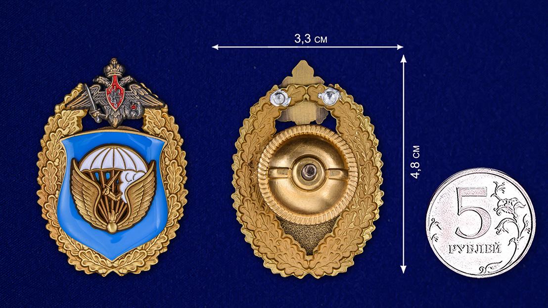 """Нагрудный знак """"98-я гвардейская воздушно-десантная дивизия ВДВ"""" - сравнительный размер"""