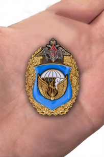 """Заказать нагрудный знак """"98-я гвардейская воздушно-десантная дивизия ВДВ"""""""