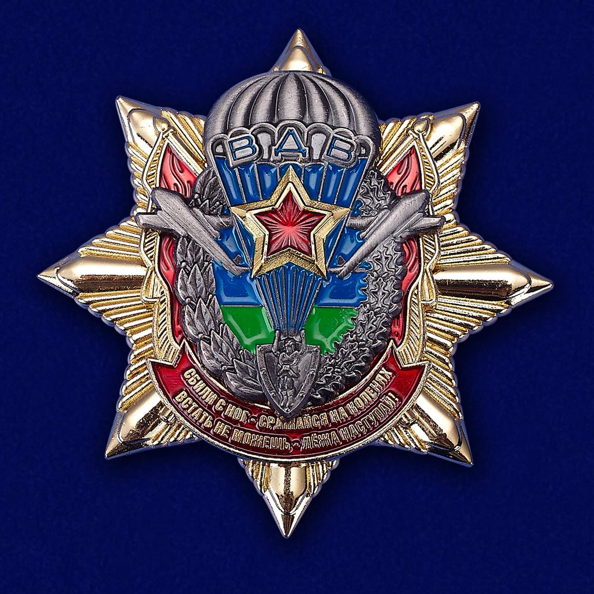 Памятный нагрудный знак Воздушно-десантных войск