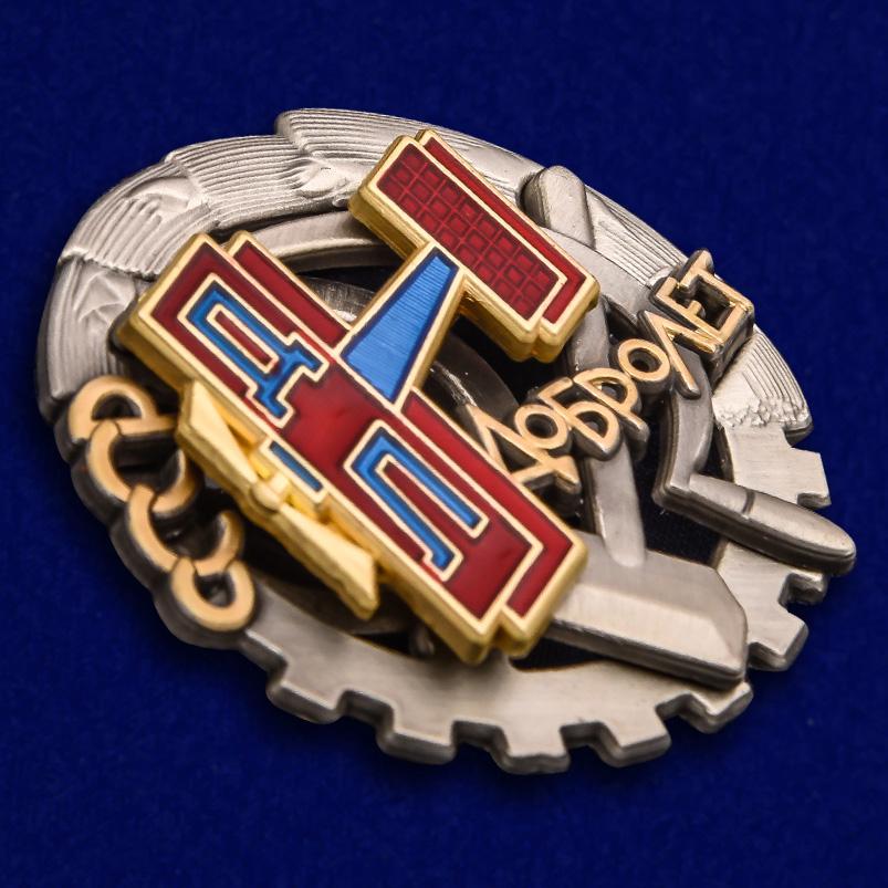 Нагрудный знак Добролет СССР - общий вид