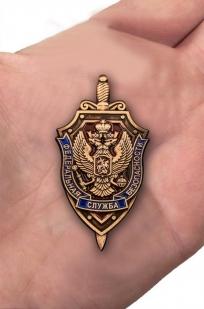"""Заказать нагрудный знак """"Федеральная служба безопасности"""""""