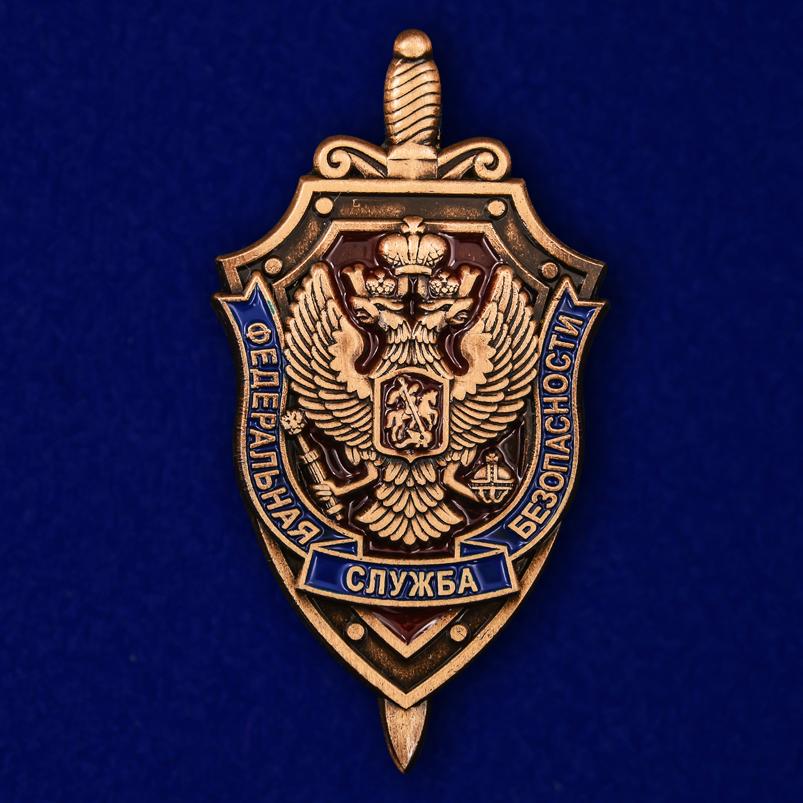 """Нагрудный знак """"Федеральная служба безопасности"""""""