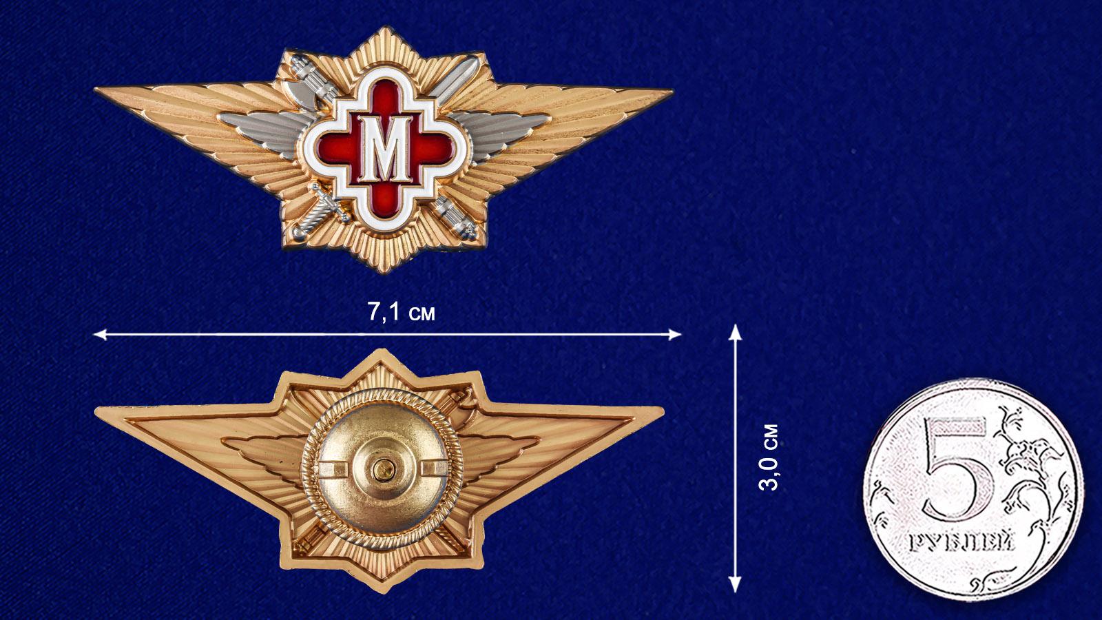 "Нагрудный знак ФСИН ""Мастер"" - размер"