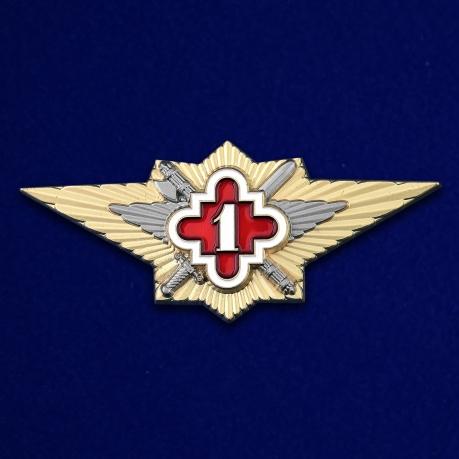 """Нагрудный знак ФСИН """"Специалист 1 класса"""""""