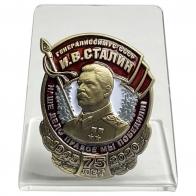 Нагрудный знак Генералиссимус СССР И.В. Сталин на подставке