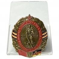 Нагрудный знак Группа Советских войск в Германии на подставке