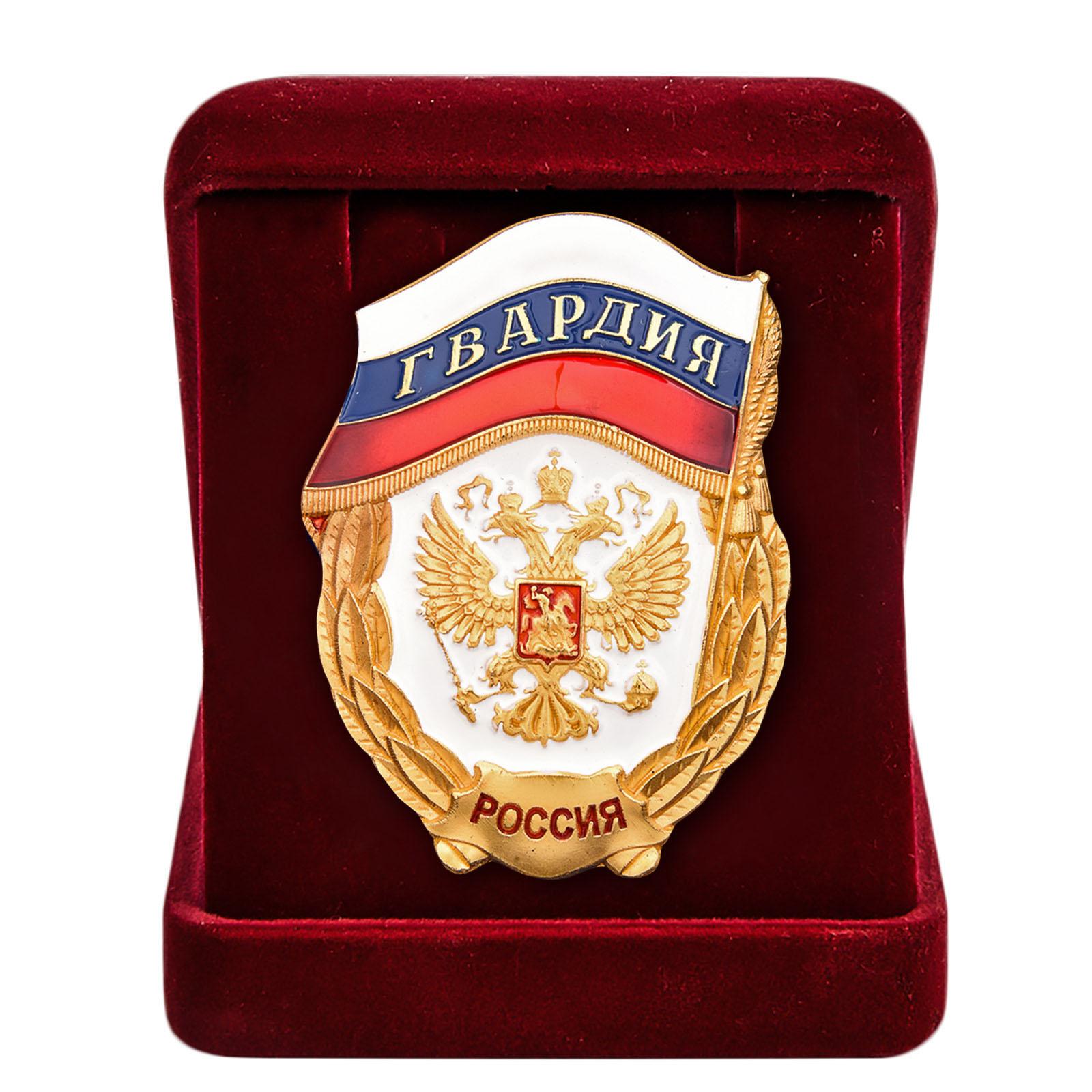 Купить нагрудный знак Гвардия России по экономичной цене