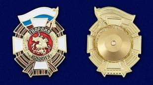 Нагрудный знак Гвардия Россия - аверс и реверс