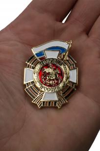 Нагрудный знак Гвардия Россия - вид на ладони