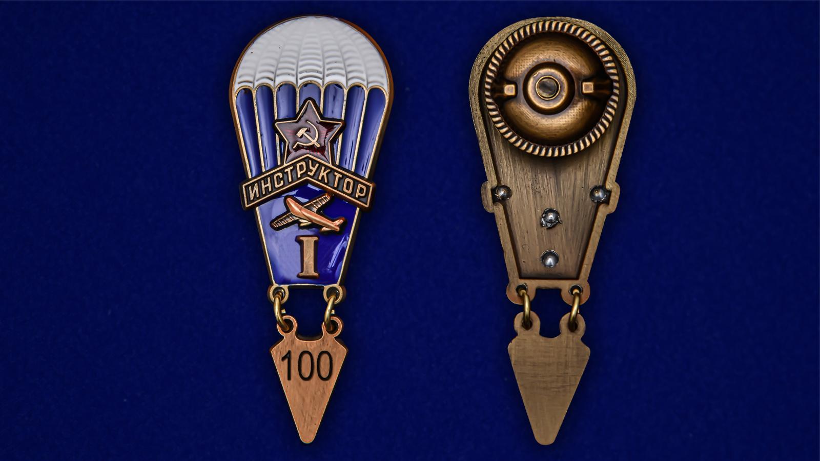 """Нагрудный знак """"Инструктор парашютного спорта"""" 1 степени"""