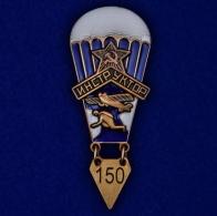 """Нагрудный знак """"Инструктор парашютного спорта"""" (1934 год)"""