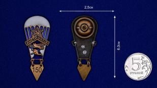Знак Инструктор парашютного спорта - сравнительный размер
