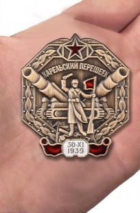 """Нагрудный знак """"Карельский перешеек"""""""