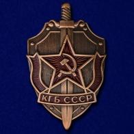 Нагрудные знаки КГБ СССР