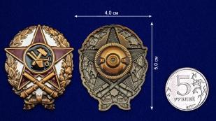 Нагрудный знак Командир-артиллерист - сравнительный вид