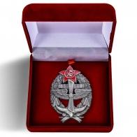 Нагрудный знак Красного командира - морского лётчика - в футляре