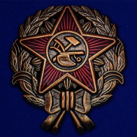 Знак Красного командира, 1918 года