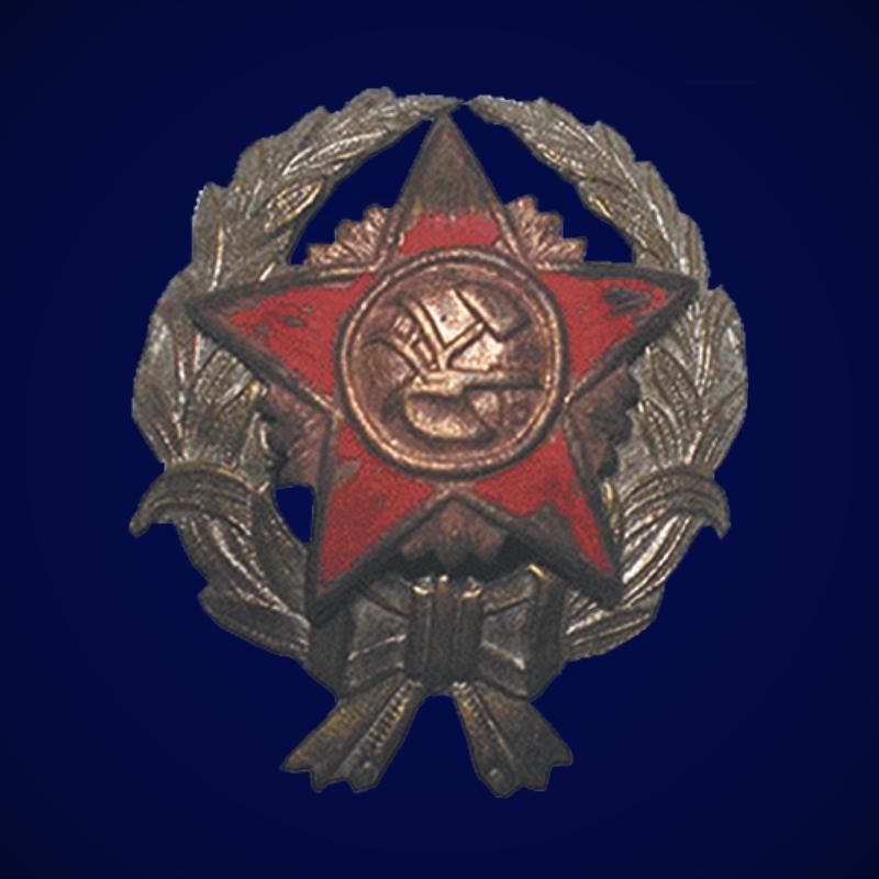 Нагрудный знак Красного командира, 1918 года