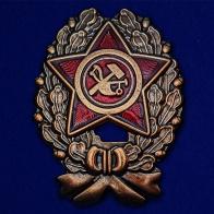 Знак Красный командир (1918-1922 гг.)