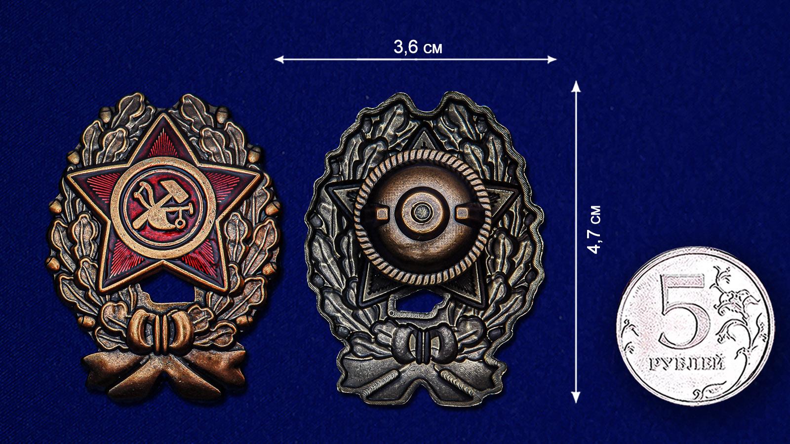 Знак Красный командир (1918-1922 гг.) - размер