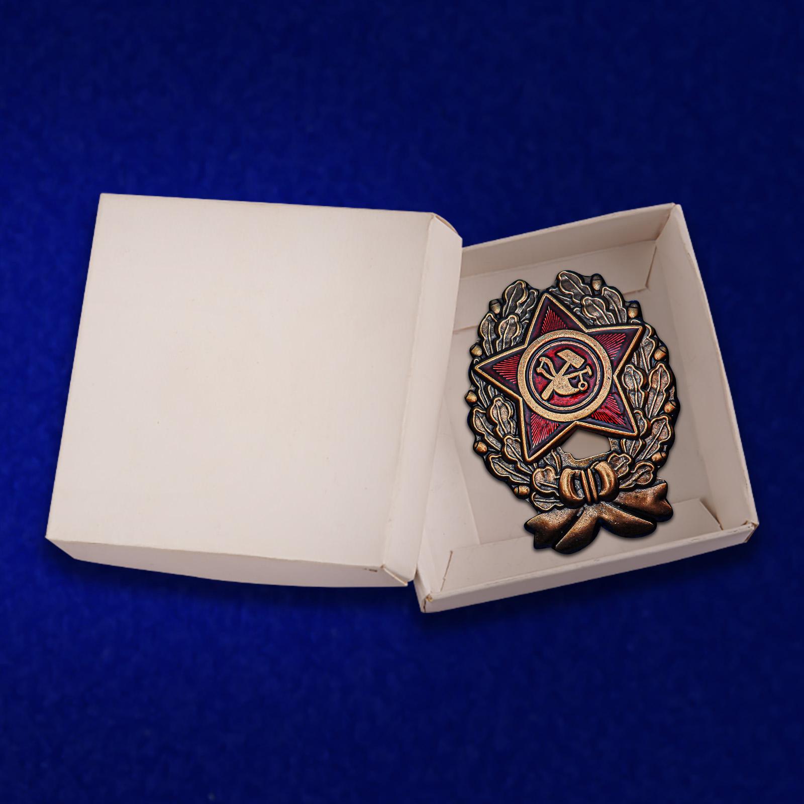 Знак Красный командир (1918-1922 гг.) с доставкой