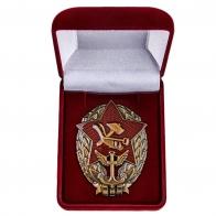 Нагрудный знак Красный командир РККФ