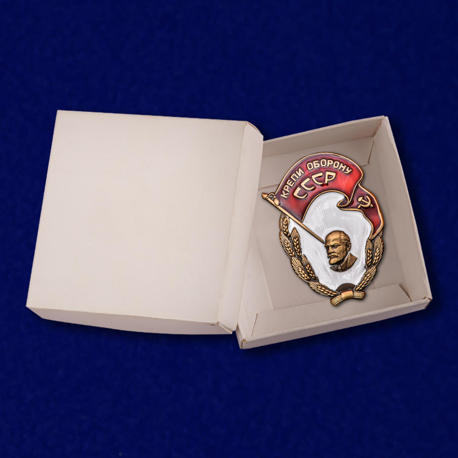 Знак Крепи оборону СССР - в коробке