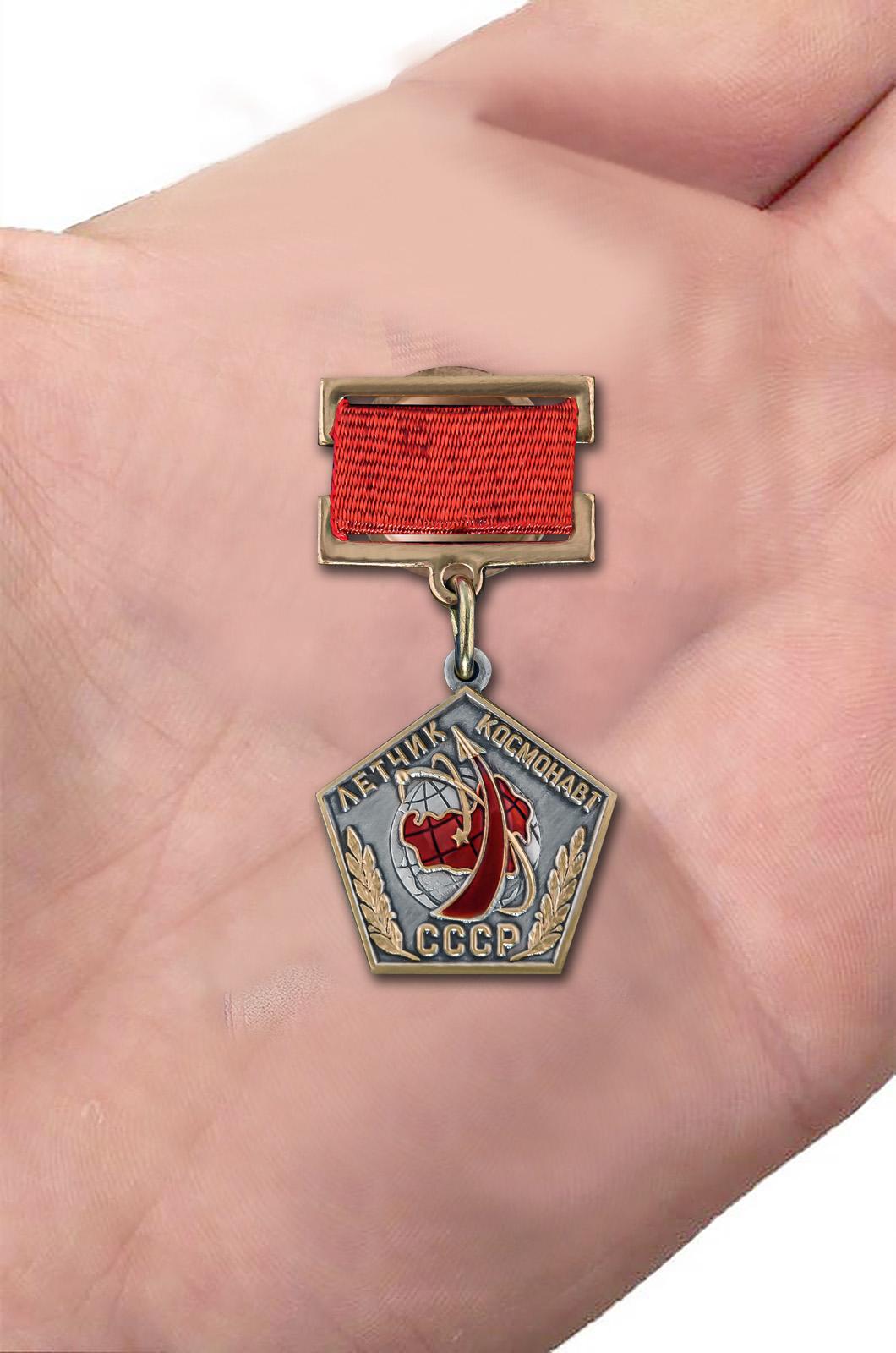 Нагрудный знак Летчик космонавт СССР - вид на ладони