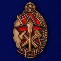"""Нагрудный знак """"Лучшему работнику МВД"""""""