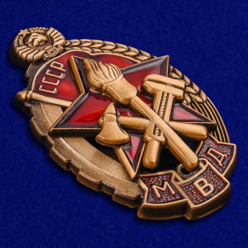 Купить в интернет магазине знак «Лучшему работнику пожарной охраны МВД СССР»