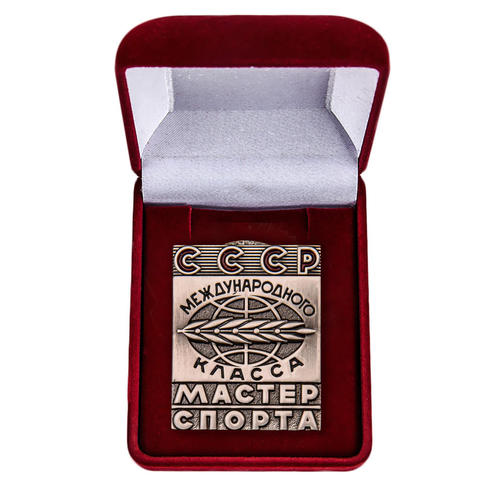 Нагрудный знак Мастер спорта СССР Международного класса - в футляре