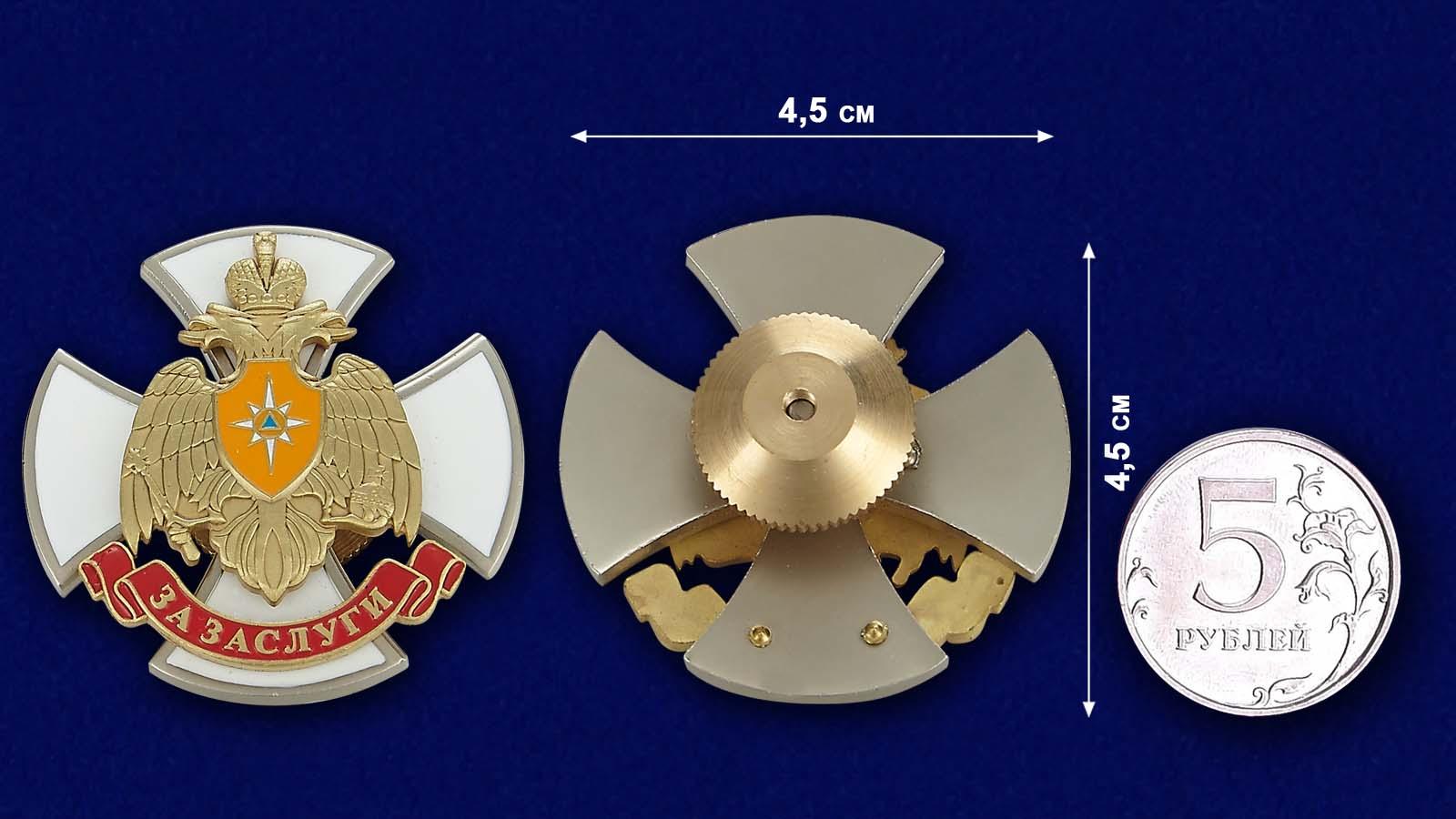 Знак МЧС За заслуги - сравнительный размер