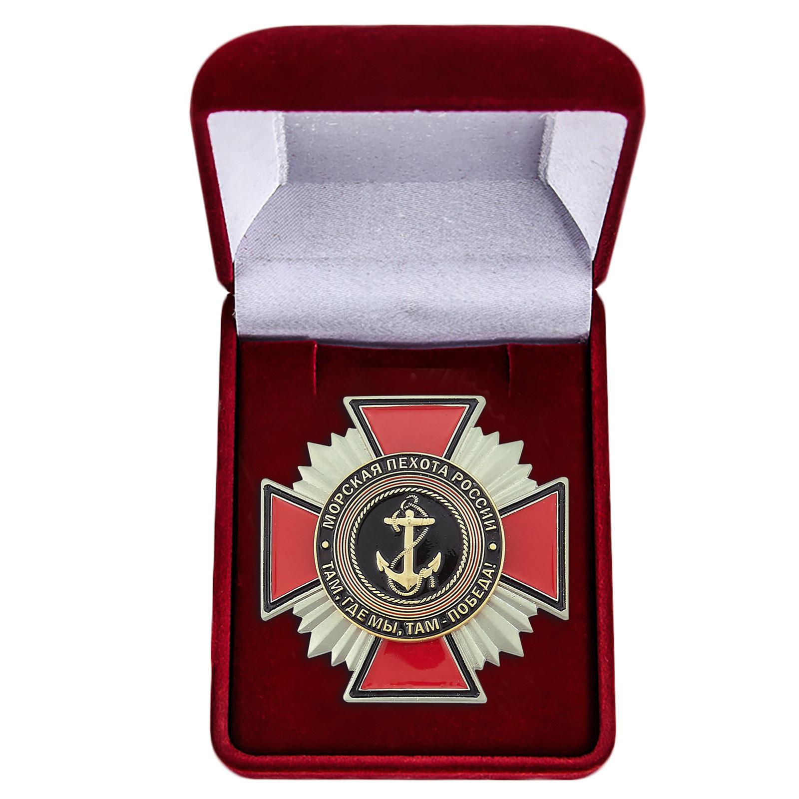 """Нагрудный знак """"Морская пехота"""" в футляре"""
