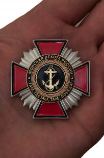 "Нагрудный знак ""Морская пехота"""