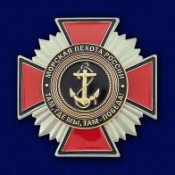 """Знак """"Морская пехота"""""""